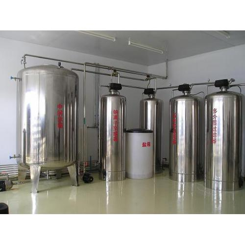 sodium ion_exchange water softening system