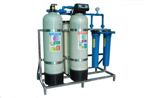 small water softener system