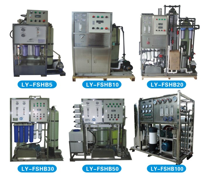 Sea water desalination system for pure water